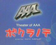 Theater of AAA -ボクラノテ-
