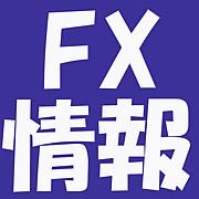 FX 〜情報共有〜