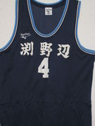 渕野辺高校バスケットボール部