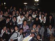 京都大学2008入学★T3