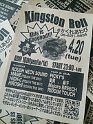 Kingston Roll