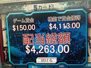 オンラインカジノ好き集まれ〜♪
