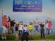 熊本学園大!学留学したい