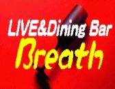 live&DiningBarBreath