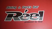 Dining&Darts bar Reel