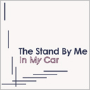 the stand by me/in my car 7""