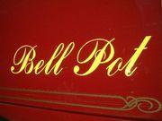BellPot【ベルポット】