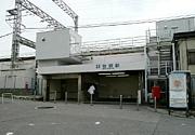 京阪牧野駅