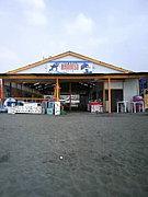 海の家 浜磯