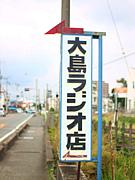 写真のチカラ.jp