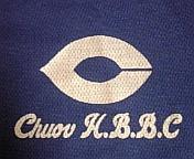 中央大学附属高等学校硬式野球部