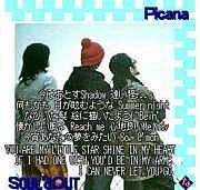 Picana//SOUL'd OUT
