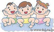 2011年度出産in三重県伊賀・名張
