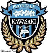 FIGHT FRONTALE