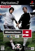 Winning Eleven 大会 in L.A