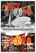 名古屋イベント☆JECT☆