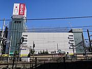 ラウンドワン 府中本町駅前店