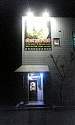shot pub ZOO