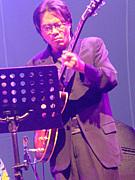 Eugene Pao