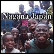Nagana Japan