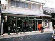 大阪市平野区平野本町のコミュ♪