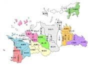 香川県出身♨関西在住の人