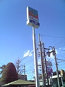 SHOP99 一橋学園店 PCボーイズ