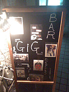 atlier&cafe&BAR [GiG]