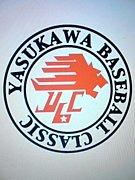 YASUKAWAベースボールクラシック