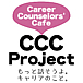 CCC-Project