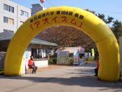葵祭実行委員会