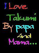 ☆★【たくみ】のMama&Papa★☆