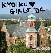 教育Girls '04 ♥ For EVE