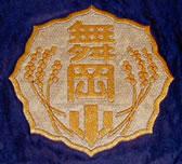 横浜市立舞岡小学校