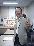 桜美林大学ヘンリーゼミ♪08