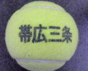 帯広三条テニス部