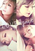 Ayu is MY ALL♥LOVEagain