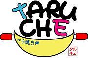 韓国式薬膳料理 TARUCHE