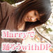 Marry���٤?withDP