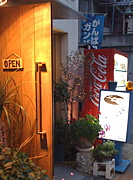 Live spot��Sann Cafe