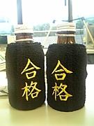 東京教育フォーラム2009年度卒業