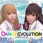 DanceEvolution AC 岐阜支部