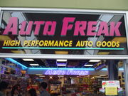 AUTO FREAK / SAN FRANCISCO