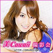 美Cawaii撮影会