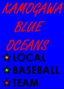 KAMOGAWA BLUE OCEANS