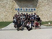 50組!放射線技術科学専攻(三期)