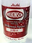 LOVE:ウィルキンソンタンサン