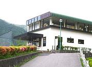 足尾歴史館