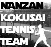 南山国際テニス部