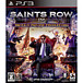 Saints Row4